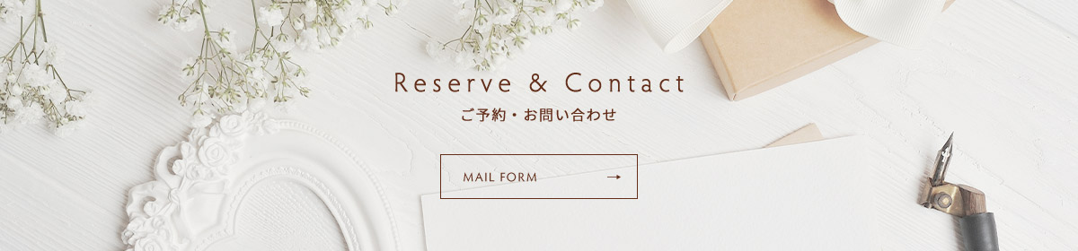 Reserve & Contact